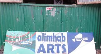 Alimhab Arts