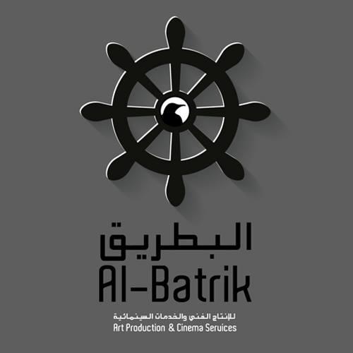 Al Batrik Productions