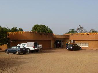 Cinémathèque Africaine de Ouagadougou