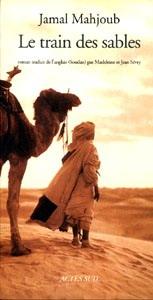 Train des sables (Le)