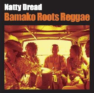 Bamako roots reggae