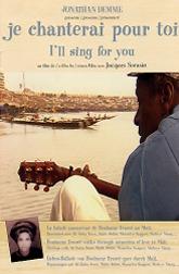 Je chanterai pour toi