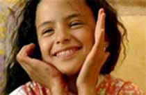 Amal [real: Ali Benkirane]