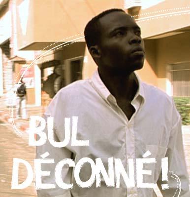 Ciné Club du Média Centre de Dakar (2008-02-20)