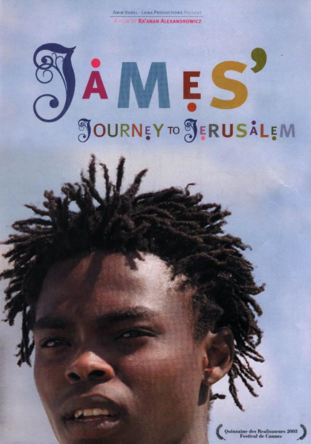 Voyage de James à Jérusalem (Le)